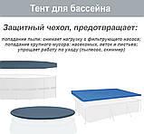 Тент для бассейна Bestway 58039, каркасный 549 см, фото 6