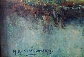 Картина Сельский пейзаж М.Корочанский, нач.ХХ-го века, фото 2