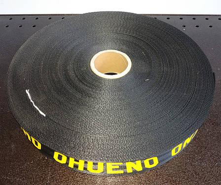 Ohueno лента, тесьма для сумок, рюкзаков, ремней. 40 мм, 50 м стропа ременная полипропиленовая (синтетическая), фото 2