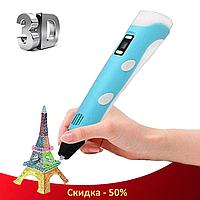3Д ручка c LCD дисплеем 3D Pen-2 - ручка 3D принтер для рисования Синяя