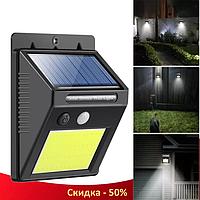 Уличный светильник SH-1605 - Уличный светодиодный подвесной фонарь с датчиком движения на солнечной батарее