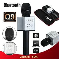 Беспроводной микрофон для караоке Q9 Черный - портативный караоке-микрофон в чехле
