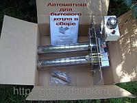 Итальянская автоматика Eurosit 630 для газовых котлов ПГ 20 М
