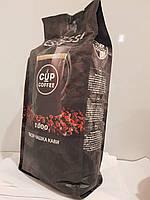 """Зерновой кофе купаж Cup coffee """"Espresso"""", 1кг"""