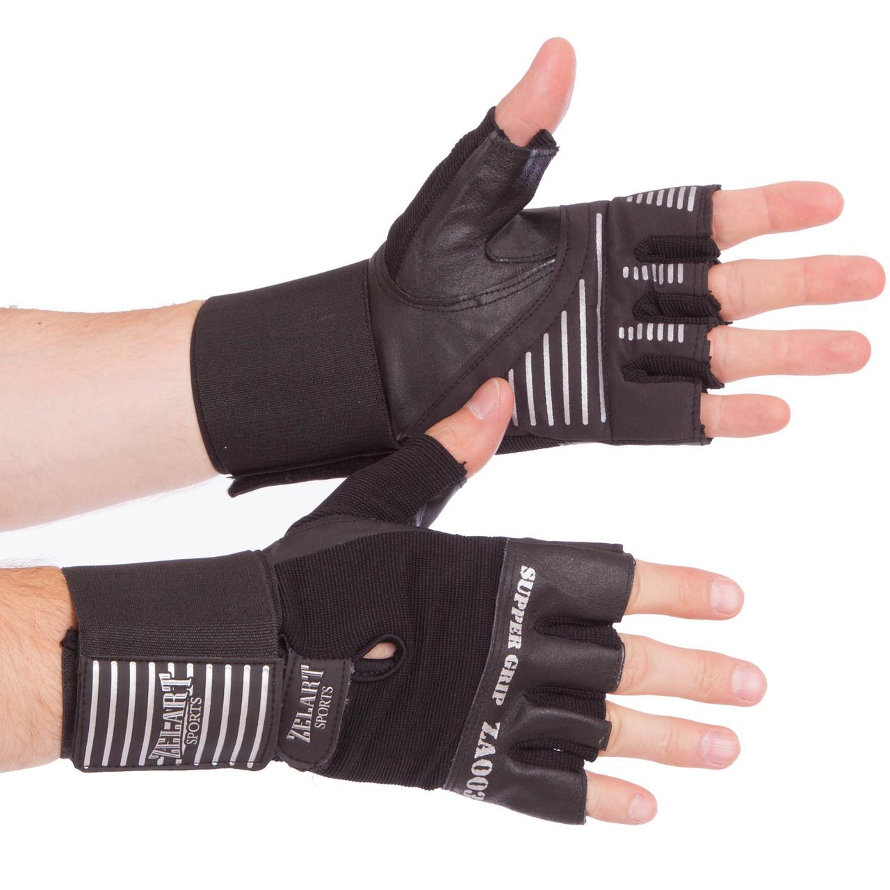 Перчатки атлетические с фиксатором запястья VELO ZB-8117 (реплика)