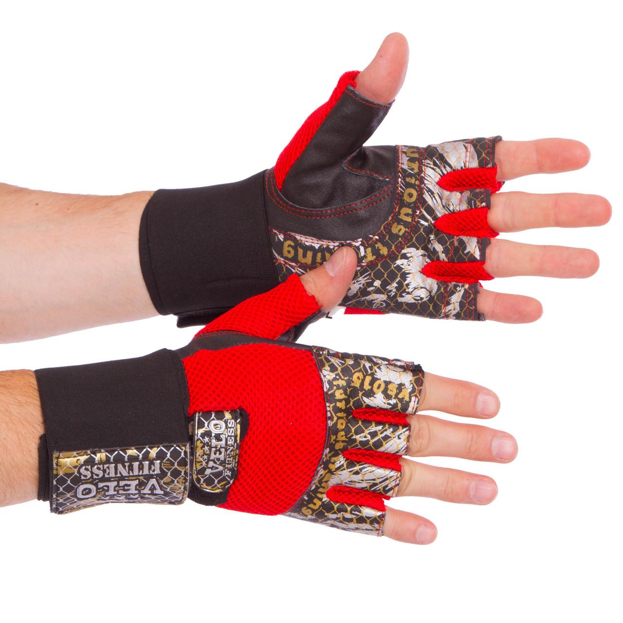 Перчатки атлетические с фиксатором запястья VELO VL-3229