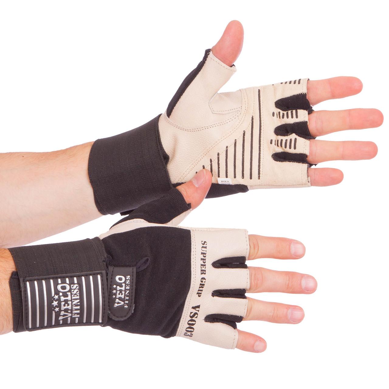 Перчатки атлетические с фиксатором запястья VELO VL-8113 (реплика)