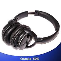 Беспроводные наушники ATLANFA AT-7612 - Bluetooth стерео наушники с MP3 плеером и FM радио, фото 1