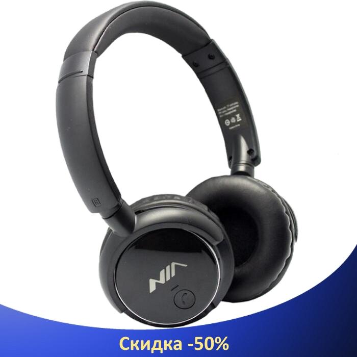 Беспроводные наушники NIA-Q1 4-в-1 - Bluetooth наушники с MP3 плеером, FM радио, гарнитура