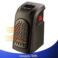 Портативний обігрівач Handy Heater 400W, дуйка хенді хитрий, економний переносний міні обігрівач