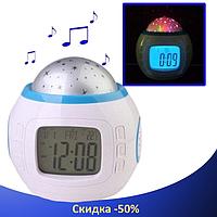 Годинник з будильником і проектором зоряного неба UKC 1038, Проектор зоряного неба музичний з годинником 6