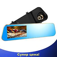 Автомобільний відеореєстратор DVR DV460 FullHD 1080p - відеореєстратор дзеркало заднього виду з двома камерами
