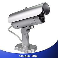 Муляж камери відеоспостереження CAMERA DUMMY PT-1900
