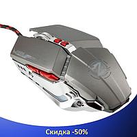 Игровая мышь с подсветкой Zornwee GX20 серая