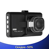 Автомобильный видеорегистратор Car Vehicle BlackBOX DVR 626 1080P