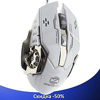 Игровая мышь Zornwee Z32 Белая - проводная мышка с RGB подсветкой