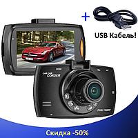 Автомобільний відеореєстратор G30 Full HD 1080P Чорний + USB кабель