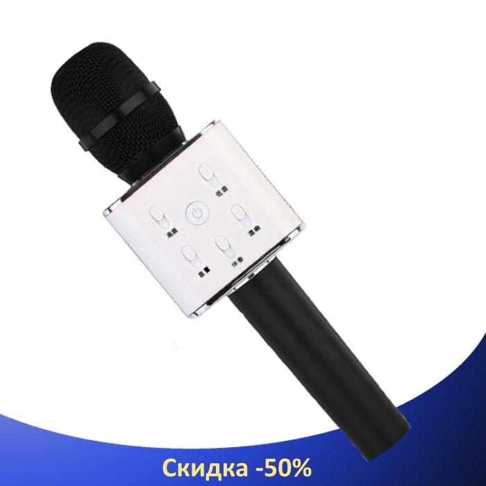 Караоке микрофон Q7 Черный - Беспроводной Bluetooth микрофон для караоке Black