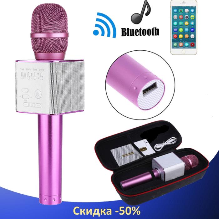 Беспроводной микрофон для караоке Q9 Розовый - портативный караоке-микрофон