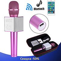 Беспроводной микрофон для караоке Q9 Розовый - портативный караоке-микрофон, фото 1