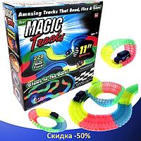 Гоночний трек Magic Tracks 220 деталей - Дитячий світиться гнучкий автотрек