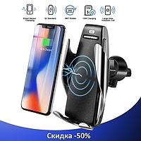Тримач для телефону Holder S5 Wireless charger - сенсорний автомобільний тримач c бездротовою зарядкою