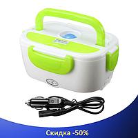 Ланч-бокс автомобільний електричний Electric Lunch box з підігрівом 1.05 л - Контейнер для їжі 12V