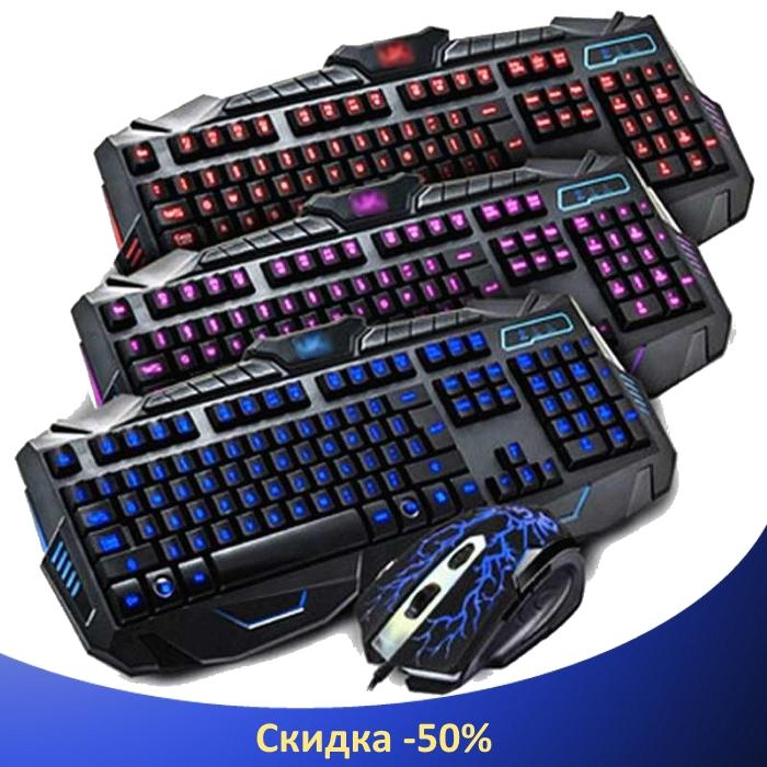 Клавіатура V-100P + мишка - ігровий комплект дротова клавіатура з 3-ма підсвічуваннями + миша