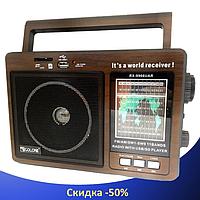 Радиоприемник GOLON RX-9966UAR - Большой портативный радиоприёмник - колонка MP3 с USB и аккумулятором, фото 1