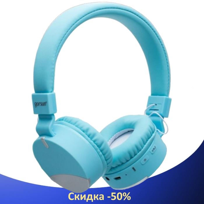 Бездротові навушники Gorsun GS-E86 - Bluetooth стерео навушники з MP3 плеєром і FM радіо (Блакитні)