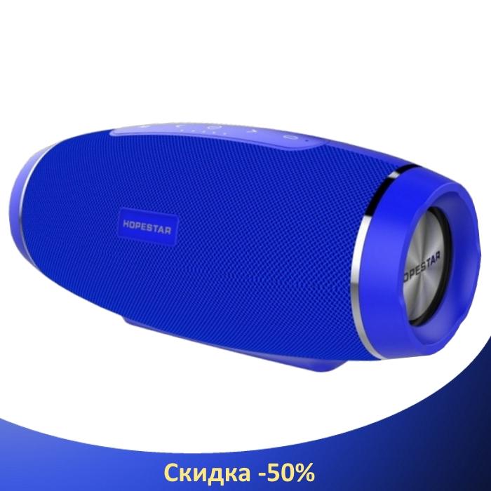 Портативная Bluetooth колонка Hopestar H27 - мощная акустическая стерео блютуз колонка Синяя