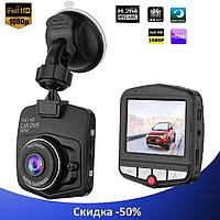 Автомобильный видеорегистратор DVR C900 FullHD 1080P Черный