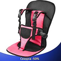 Безкаркасне дитяче автокрісло Multi Function Car Cushion (Pink)