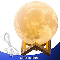 Нічник лампа Місяць 3D Moon Lamp - Настільний світильник місяць Magic 3D Moon Light з сенсорним управлінням