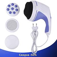 Масажер для тіла, рук і ніг Relax & Tone - вібромасажер для схуднення Релакс енд тон