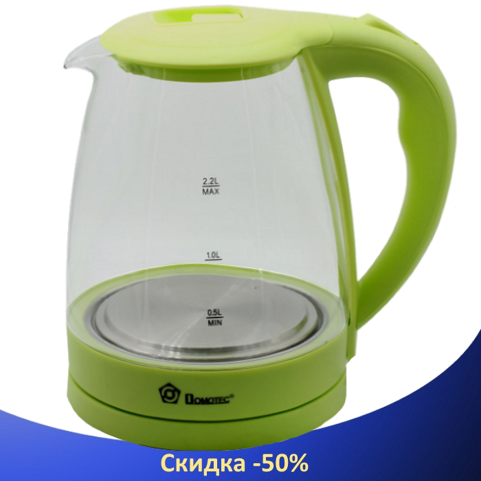 Електрочайник Domotec MS-8212 (2,2 л / 2200 Вт) - Чайник електричний з LED підсвічуванням Салатовий