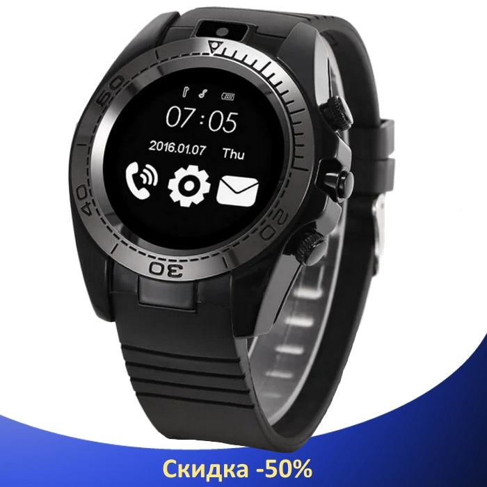 Умные часы смарт часы - Smart Watch SW007 (Sim карта, MicroSD, секундомер, антивор, микрофон, bluetooh) Черные