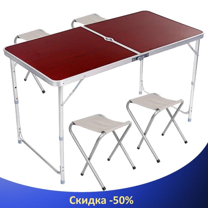Стол для пикника усиленный с 4 стульями - Раскладной туристический стол с отверстием под зонт 120*60*70