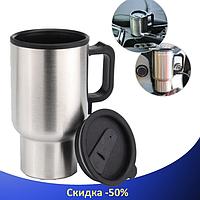 Термокружка CUP 2240 автомобільна з підігрівом - кружка з підігрівом від прикурювача Electric Mug