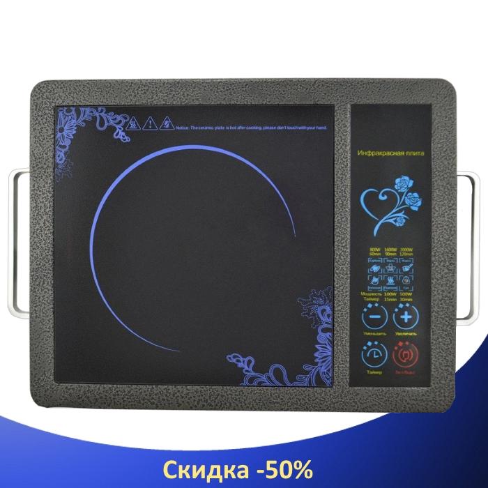 Електрична інфрачервона Domotec MS-5842 - настільна плита для усіх видів посуду