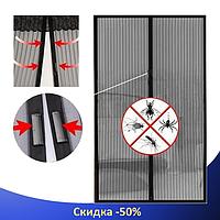 Сетка москитная на двери Magic Mesh 190 * 100 см - антимоскитная сетка штора на магнитах