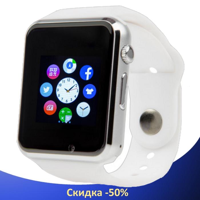 Розумні годинник Smart Watch Phone A1, смарт годинник в стилі Apple Watch Білі
