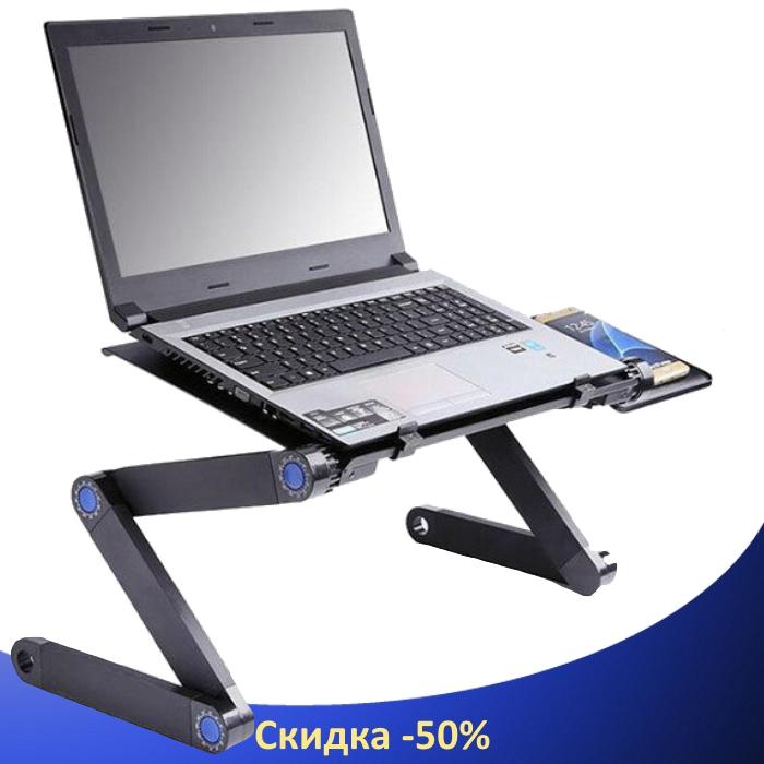 Столик складной для ноутбука laptop массажер роликовый для ягодиц