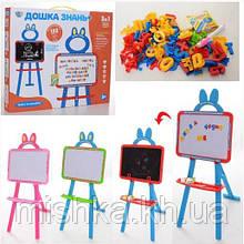 Детский Мольберт с магнитными буквами и цифрами. Доска Знаний 3 в 1 Дошка знань Limo Toys