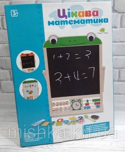 Магнитная доска Цікава математика - Мольберт Для рисования Деревянная игрушка Досточка