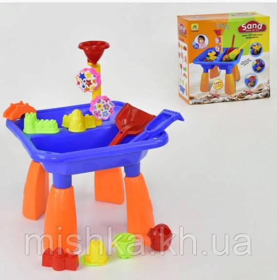Столик пісочниця для ігор з піском і водою, 9 предметів