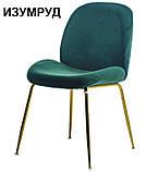 Мягкий стул M-32-3 изумруд велюр (бесплатная доставка), фото 2