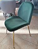 Мягкий стул M-32-3 изумруд велюр (бесплатная доставка), фото 3