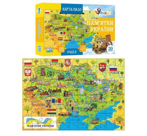 "Пазл ""Карта Украины"", 110 элементов КП-001"
