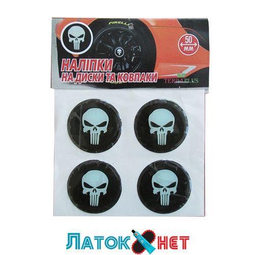 Эмблемы на диски и колпаки Череп диаметр 50 мм 4 шт в комплекте цена за комплект